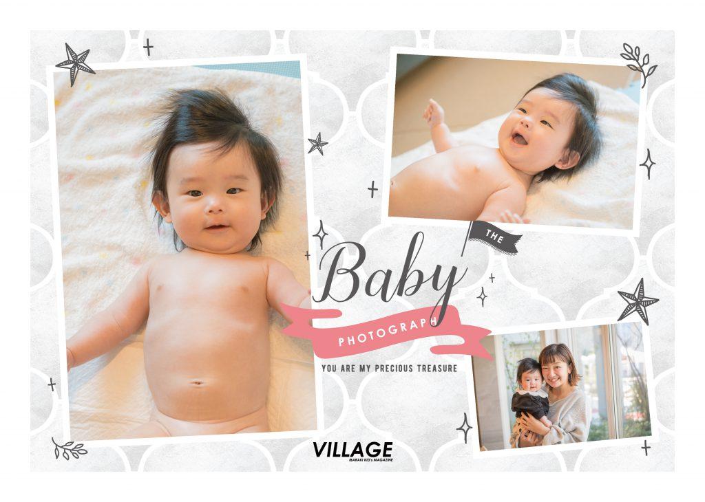 baby_temp_ol-01
